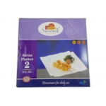 Servewell Swiss Platter 2 pc Set-525gm