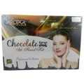 Aroma Alfair Chocolate 5 in 1 Facial Kit