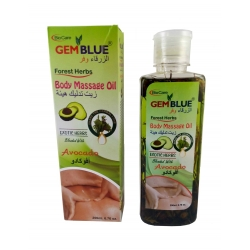 Biocare Gem Blue Body Massage Oil Blend With Avocado-200ml