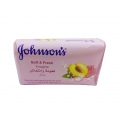 Johnsons Soft And Fresh Imagine Soap With Peach And Tea Rose Aroma-125gm