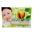 O'liye papaya clam skin-activating and curing facial mask-30gm