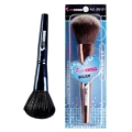 Swiss Beauty Make-Up Brush