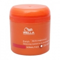 Wella Enrich Moistuirizing Treatment For Dry And Damaged Hair(NORMAL/THICK)-150ml.