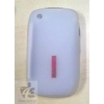 Silicone silicon Case Cover Pouch Blackberry Curve 8520/8530/curve 3g 9300